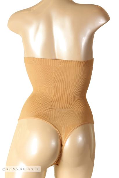 Nude High Waist Tummy Control Thong Panties