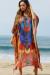 """Tia Maria"" Navy & Brown Leopard Print Chiffon Poncho Cover Up"